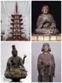 元興寺の国宝・五重小塔や重文の仏像