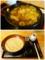 蕎麦湯を飲んでKK
