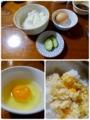 卵かけご飯(450円)