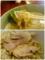 箸上げとチャーシューと鶏肉