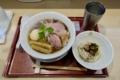 味玉紀州鴨そば(970円)+鴨とり飯(ランチサービス290円)