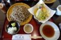 田舎蕎麦天ぷら付(1540円)