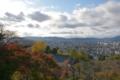 坂本龍馬・中岡慎太郎墓から見える京都の街並み
