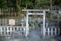 坂本龍馬・中岡慎太郎墓所