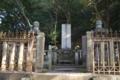 木戸夫妻墓所