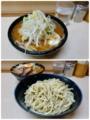 みそ付け麺(800円)ヒヤモリ・自動ヤサイ