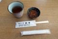 お茶と揚げ蕎麦
