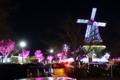 霞ヶ浦総合運動公園のライトアップ