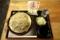 特選 牡丹蕎麦【大盛500g】(800円)+お年賀・七味唐辛子