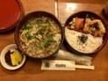 弁当(830円)
