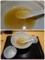 スープをシングルK