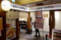 東京タンメン トナリ 東京駅東京ラーメンストリート店