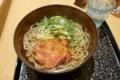 生姜かき揚げそば(430円)
