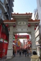 南京町・長安門