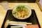かけ大(350円)+野菜のかきあげ(100円)