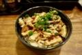 肉肉丼(平日ランチサービス250円)