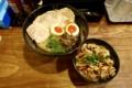 極濃らーめん(900円)+肉肉丼(平日ランチサービス250円)