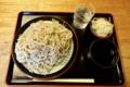 恵み蕎麦【大盛500g】(650円)