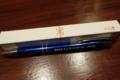 開店五周年の記念品のボールペン