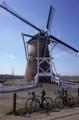 オランダ風車とチャリ