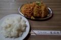 今日のランチ【キスフライ・コロッケ】(500円)+ライス大盛(30円)+付合せ