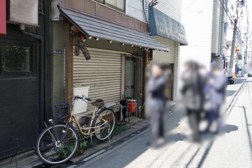 開店前の堀留屋