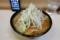 つけ麺(800円)自動ヤサイ【つけ汁】