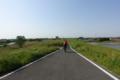 サイクリングロードを更に進む