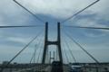 銚子大橋で千葉に戻る