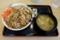 特盛のプレミアム牛丼