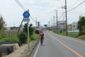 県道30号線で飯岡に入る