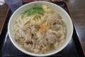 温「大盛」肉(630円)+セルフおろし生姜&七味唐辛子