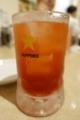 沖縄塩トマトサワー