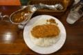 印度カツカレー(1150円)