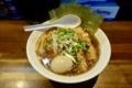 特製醤油ラーメン(980円)