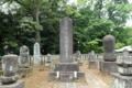 歴代住職墓所