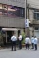日本橋本町更科の開店前の行列