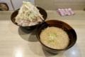 つけ麺大盛半チャーシュー(900円)太麺・ヤサイ。