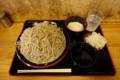 恵み蕎麦【大盛500g】(650円)+とろろ(100円)