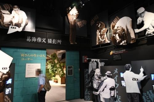 寅さん記念館入口