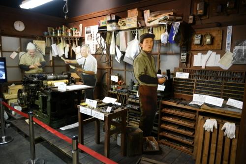 タコ社長の印刷工場