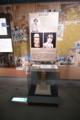 寅さん埴輪の展示