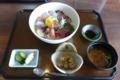 海鮮丼(1400円)