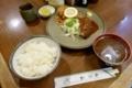 ランチ定食・三品盛り合せ【ハンバーグ・一口カツ・カニコロッケ】(95