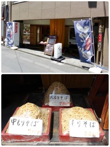 ゆう月目黒店と店頭の蕎麦のサンプル