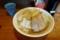 ガッツリ麺【?盛?トッピング】(?円)+みそ(50円)