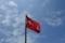 遊泳禁止の赤い旗