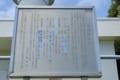太東埼灯台の説明