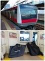 海浜幕張で京葉線普通電車に乗り換える