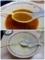 スープをKK
